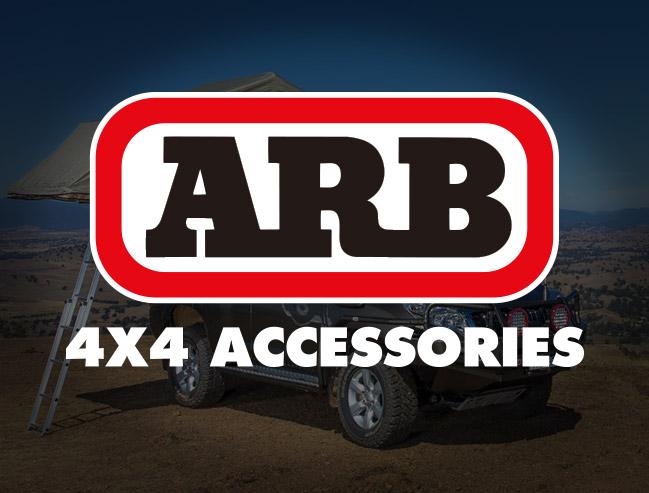 ARB事業部
