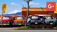 ランクル・ハイエース湘南厚木店