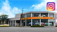 USトヨタ仙台東店