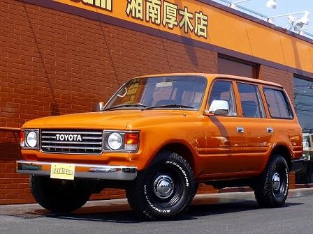 ランクル80丸目換装Ver.2 パンプキンオレンジ