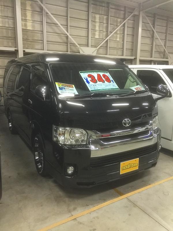 高崎店スタッフお薦め☆コンプリートの新車ハイエースワゴンGLをご紹介!