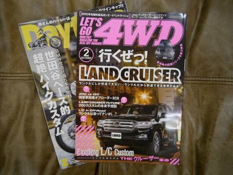 4WD.デイトナ