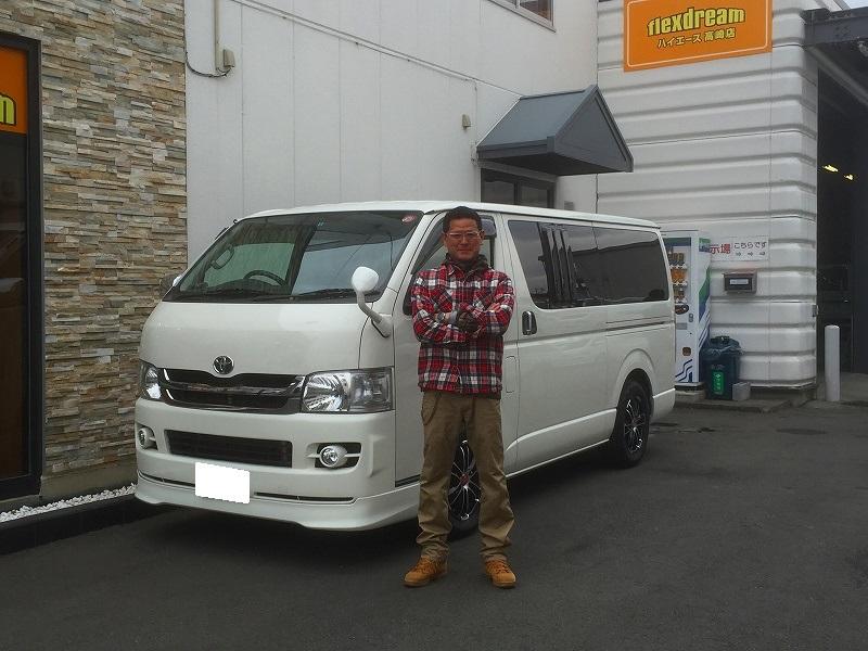 S様ハイエースV201Vご納車