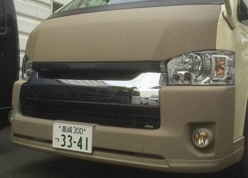 ハイエース高崎店デモカーLINE-X
