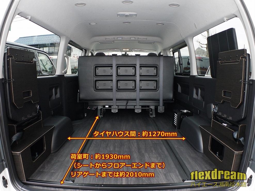 ロングスライドによって荷物収容量もたっぷりなFD-BOX3T