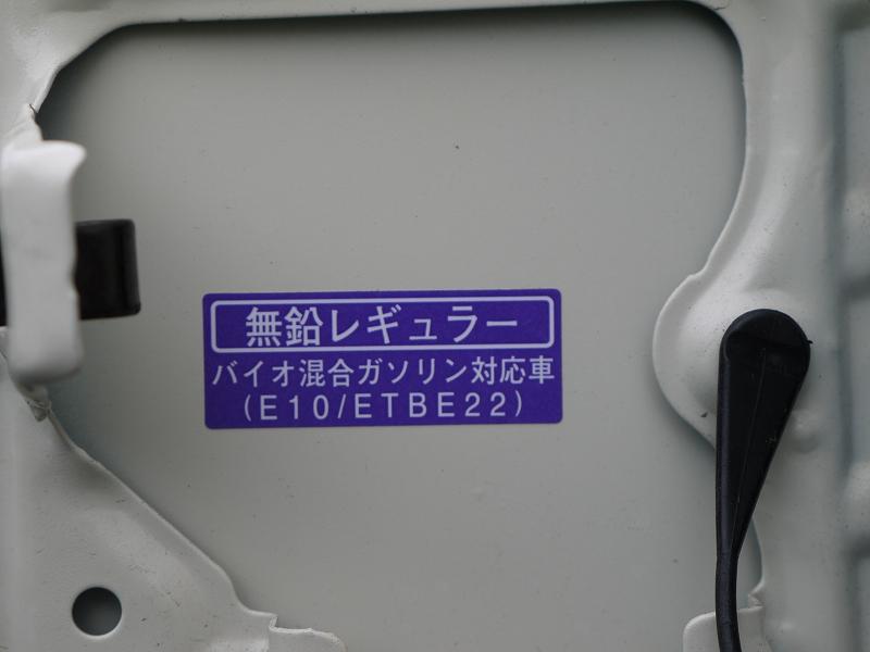 ハイエースS-GL TRH200V 2,000cc6速 燃費比較