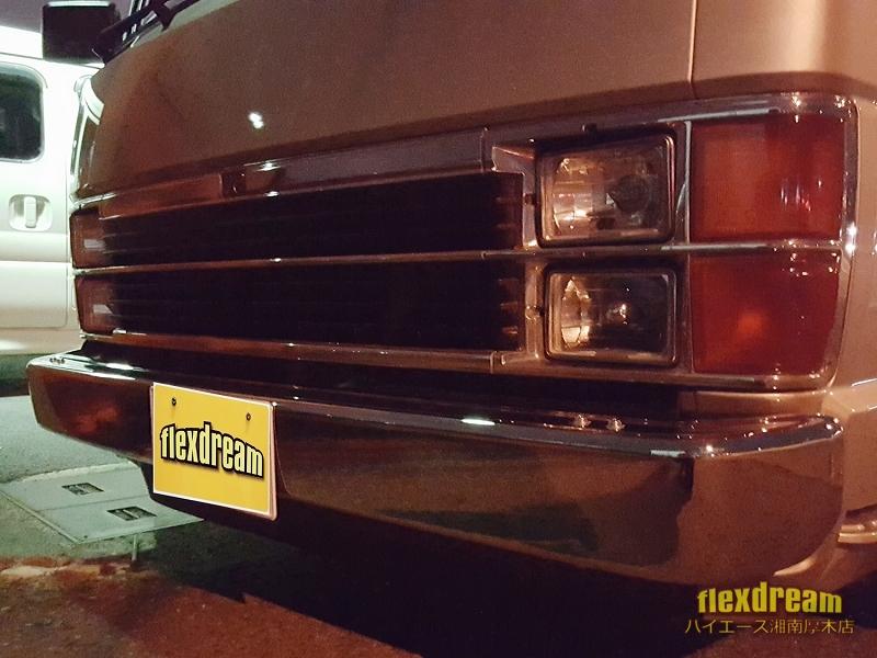 旧車1BOXカスタム! 50系ハイエースにメッキバンパー取付