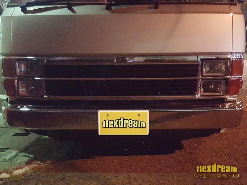 旧車1BOX YH51Gハイエースをカスタム!メッキバンパー取付