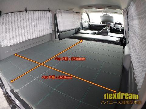 マルチロールトランスポーターType2専用ベッドキット
