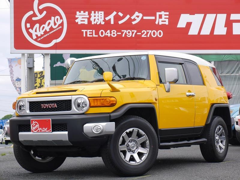 USトヨタ逆輸入車専門店スタッフの独り言さいたま岩槻店ブログ