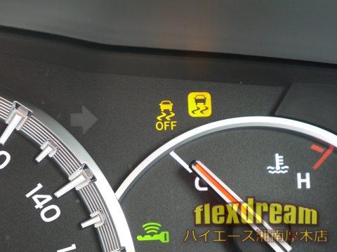 ハイエースも横滑り防止(車両安定制御装置)の義務化