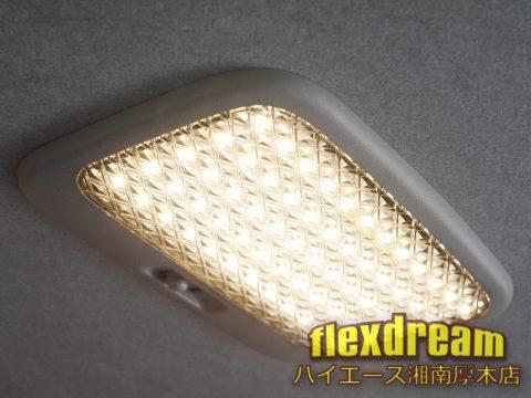 415コブラSTUDIO DESIGN LEDルームランプ