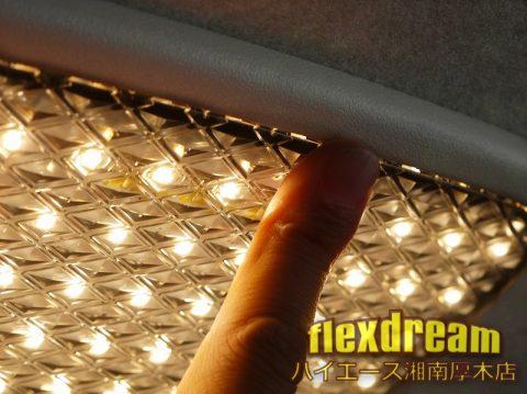 415コブラSTUDIO DESIGN LEDルームランプ 2段調光
