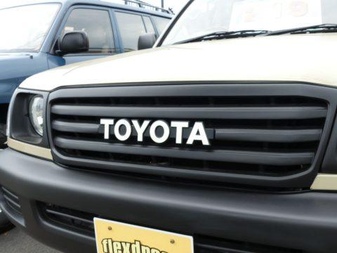 トヨタグリル