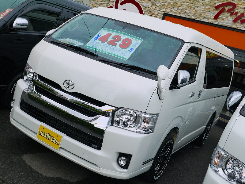 新車FD-BOX4T仕様変更