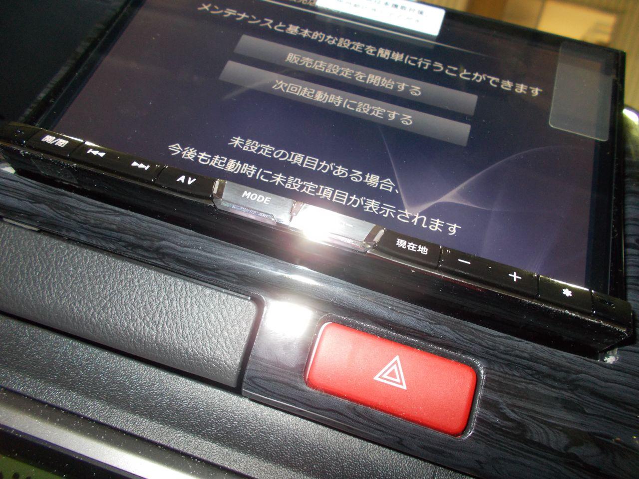 200系ハイエース・アルパイン8型ナビ取り付け (2)