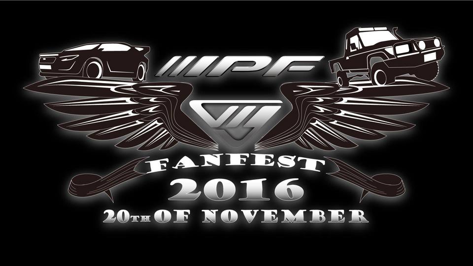 IPFファン感謝祭2016