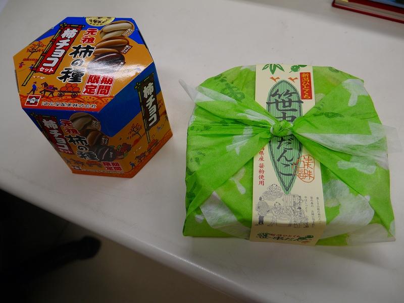 I様新潟お土産ありがとうございます!