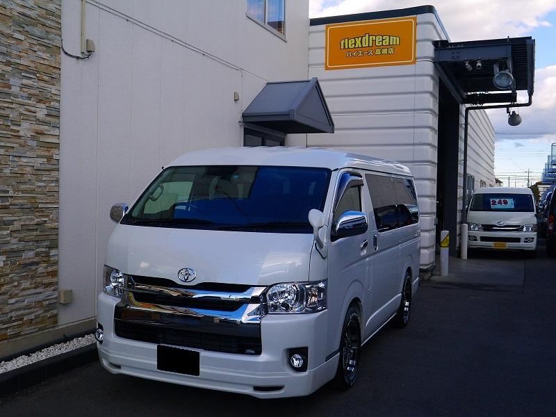 T様FD-BOX2Tご納車