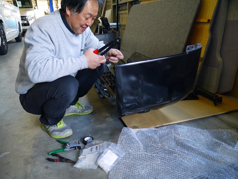 4型フェイスチェンジ:フォグ配線加工