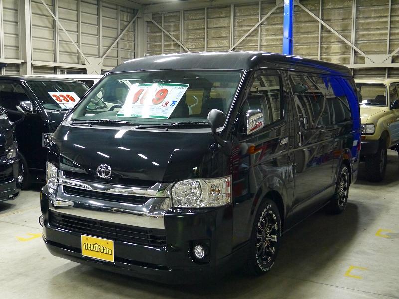 新車ハイエースWテーブル付FD-BOX2T