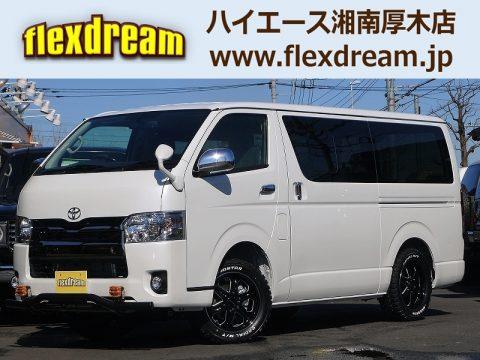 flexdreamハイエース湘南厚木店