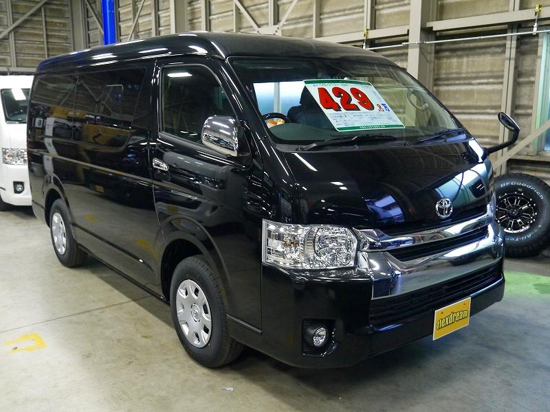 新車FD-BOX2T法規改正対応モデル