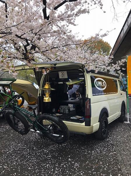 アウトドアデイジャパン東京2017