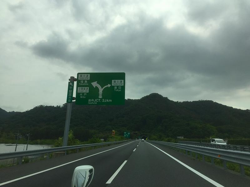 北関東道で下館オフロードへ出発!