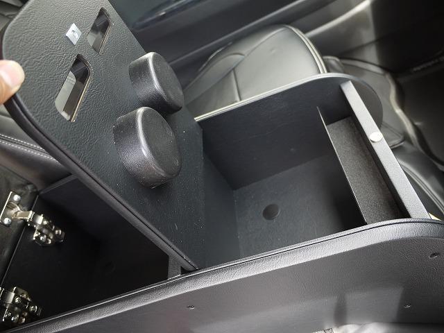 クラフトプラスフロントコンソールボックス・ステージ1の商品 (1)