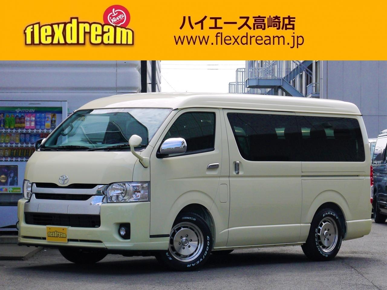 新車ハイエースワゴンGL 4WD FD-BOX0 別注ライトイエロー