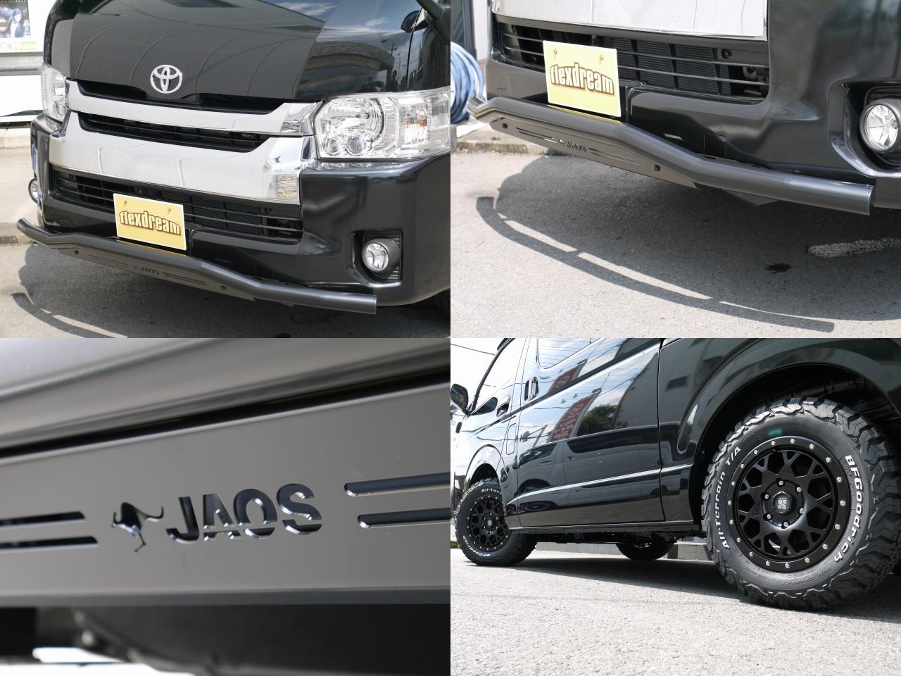 JAOS:フロントスキッドバー&プレート【ブラック/ブラック】