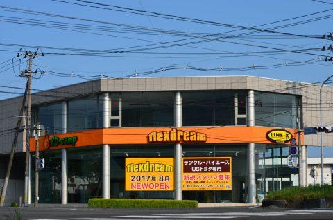 ハイエース仙台東店