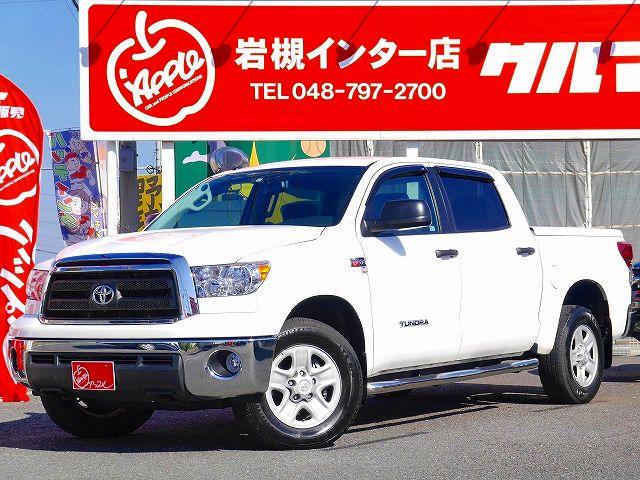 新並2012yタンドラクルーマックス4WD
