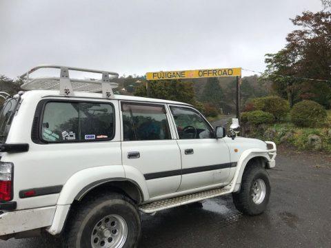 富士ヶ嶺オフロード2