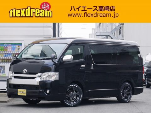 2018年新春初売り特選車:FD-BOX3EXE
