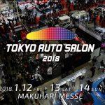 東京オートサロン2018