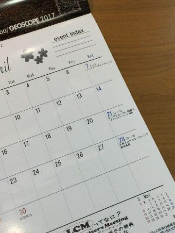 毎月楽しいイベント♪チェックしてくださいね♪