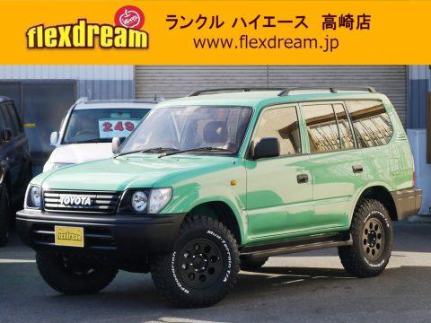 H13ランドクルーザープラド TX Ltd FD-classic95