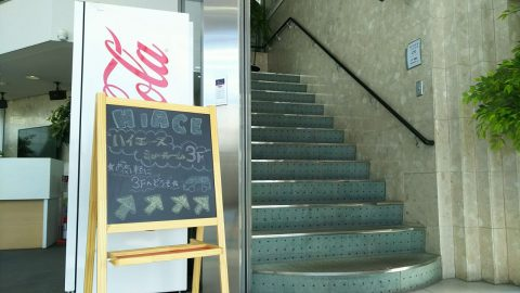 flexdreamハイエース仙台東店3階