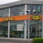 LINE-X事業部仙台東:東北地方宮城県仙台市 オレンジの看板が目印です!