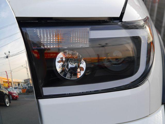 コノ字型ファイバーヘッドライト