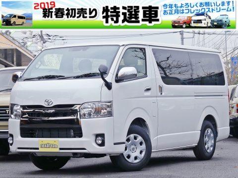 年末年始営業時間のお知らせ&新春初売りフェア!
