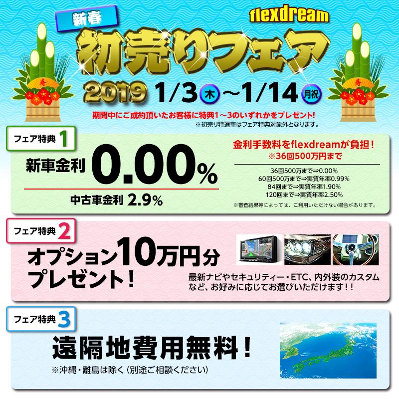 新春初売りフェア絶賛開催中! 新並2012y セコイア最上級グレード PLATINUM LEXANI26インチAWインストール!!!