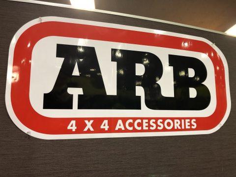オーストラリア発4×4メーカー:ARB