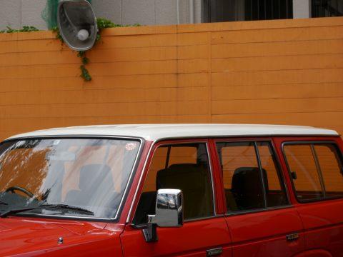 ランクル60 VX 赤×ルーフ白  ロールーフ換装