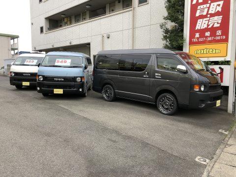 当店にて丸目換装ハイエース展示中!