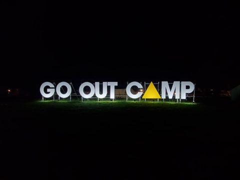 GOOUT CAMP inふもっとぱら🗻 展示車両のランクル200のご紹介🙌