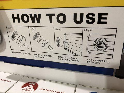 エアコン吹き出し口に取り付けるだけの簡単設計