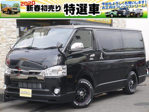 初売り特選車2020:新車バン50th Anniv.